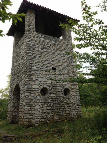 Rock Island Water Tower