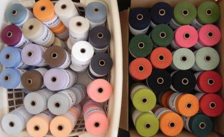 Sievers Brassard Cotton Yarn